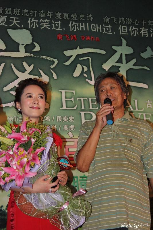 """Album Ảnh Tuyên Truyền """"Ái Hữu Nhân Sinh"""" 08e70d1009cf9353cb80c445"""