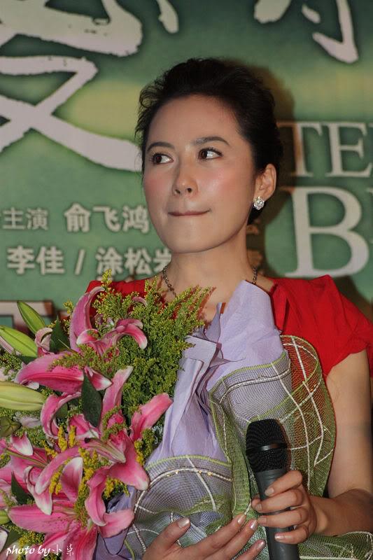 """Album Ảnh Tuyên Truyền """"Ái Hữu Nhân Sinh"""" 400c54c5859960848326ac45"""