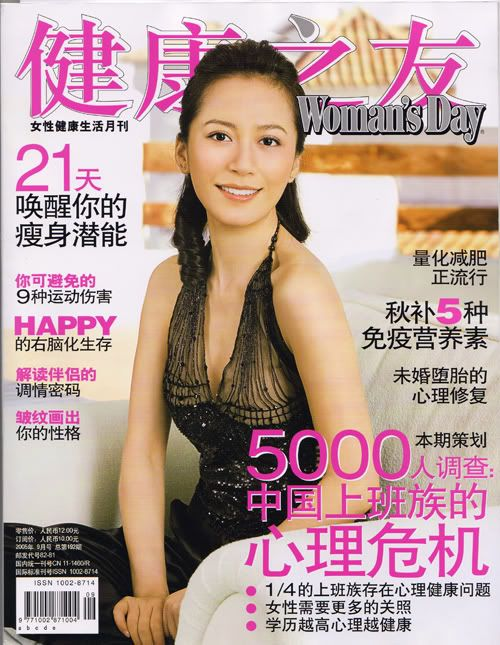 Ảnh Tạp Chí Về Faye Yu 15611e55c3a3fecbb645ae7e