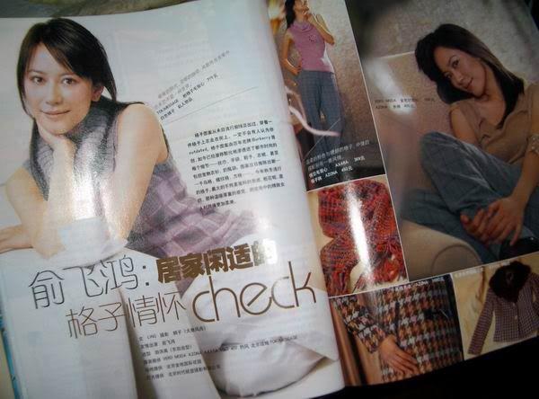 Ảnh Tạp Chí Về Faye Yu 1e5e18f310237fc50b46e02c