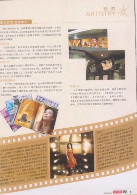 Ảnh Tạp Chí Về Faye Yu 64aa453d45ec00ed3d6d97ab