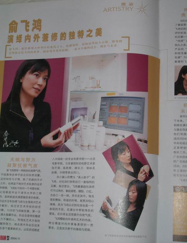 Ảnh Tạp Chí Về Faye Yu 898df311800d72c8a6ef3f24
