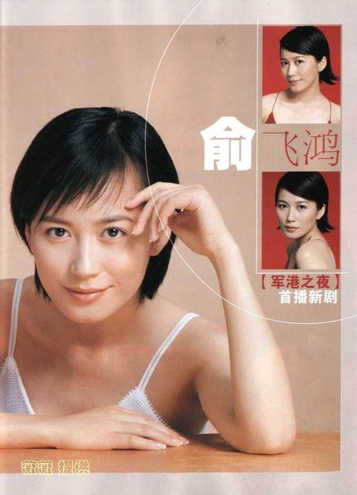Ảnh Tạp Chí Về Faye Yu 9c4f2e2909ca1df099250afa