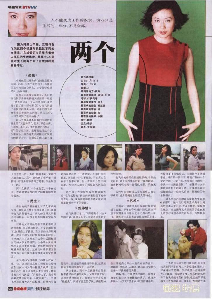 Ảnh Tạp Chí Về Faye Yu A141668b1324441cc8fc7af7