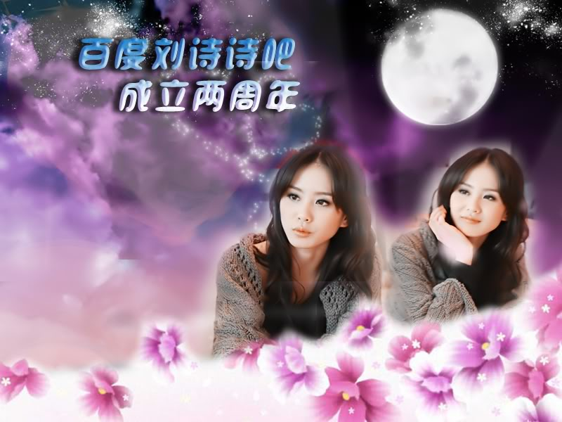 Cecilia Liu | Lưu Thi Thi | 刘诗诗 5c6273ec05e17bcc2f2e21f4