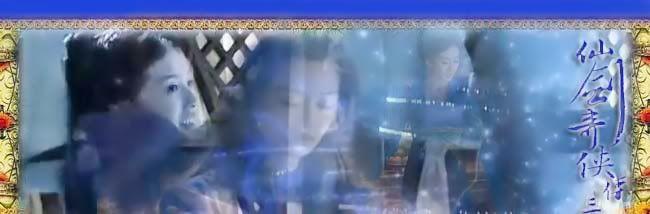 [2008 - TQ] Tiên Kiếm Kỳ Hiệp III ZL0_12094035_62367_1