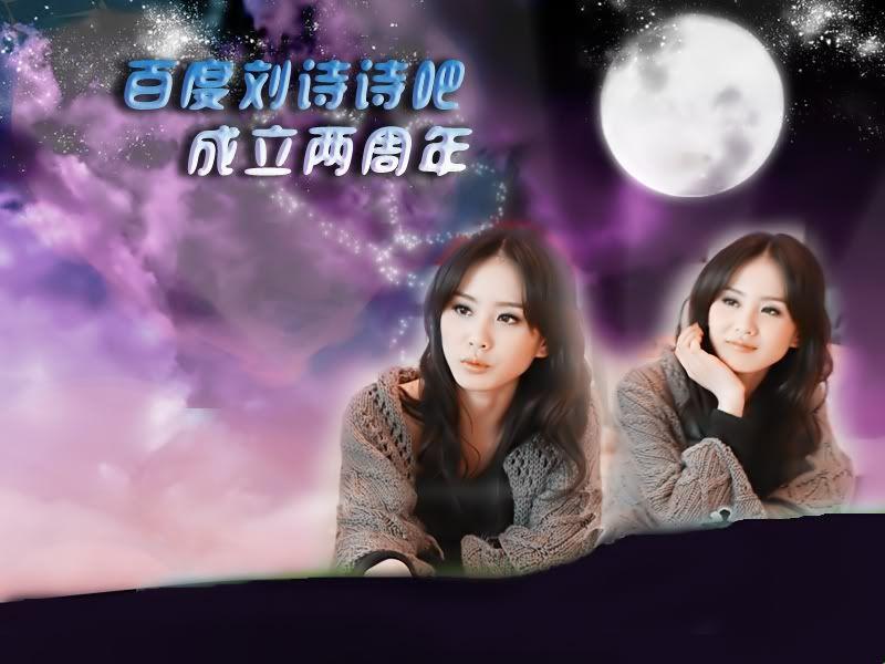 Cecilia Liu | Lưu Thi Thi | 刘诗诗 B34019dfae76ca0e62279840