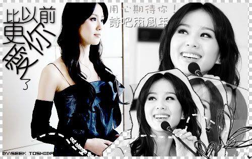 Cecilia Liu | Lưu Thi Thi | 刘诗诗 C2fb51ee15c27fe6b3fb955d