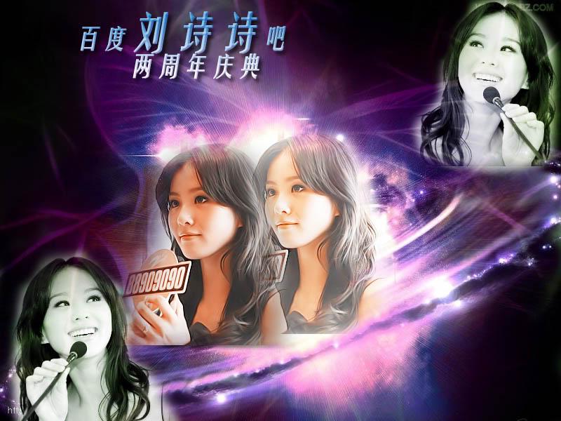 Cecilia Liu | Lưu Thi Thi | 刘诗诗 D216d2b4a7756e6e8ad4b247