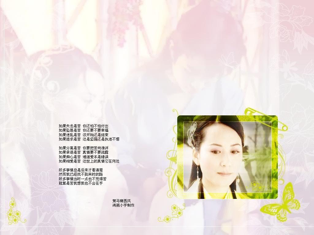 Vó Ngựa Tây Phong - Page 2 E0ebb112771fa6dcc2fd7895