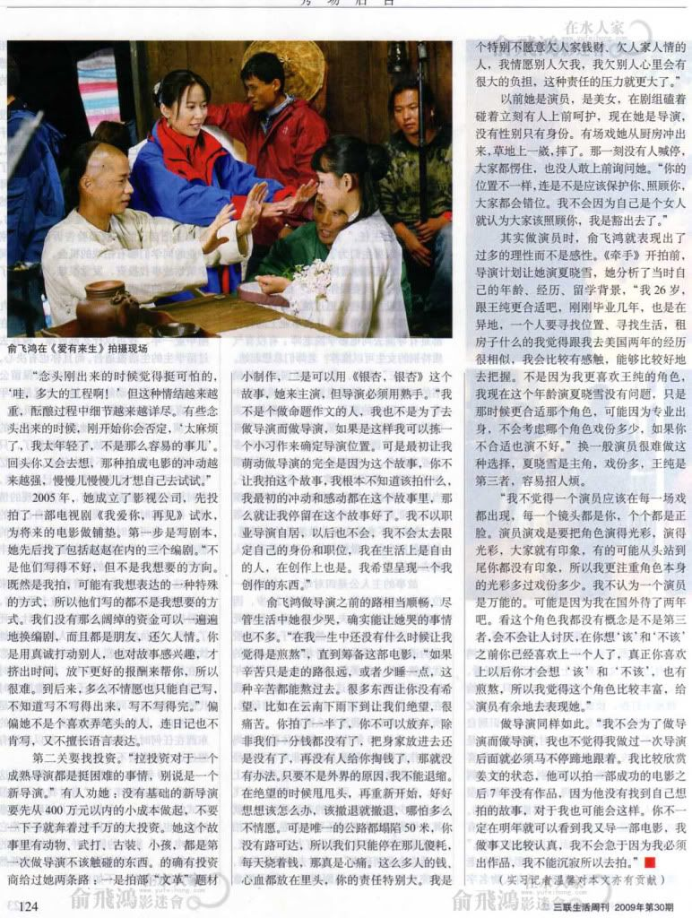 Ảnh Tạp Chí Về Faye Yu 29c0369b39e6799fc8eaf49f