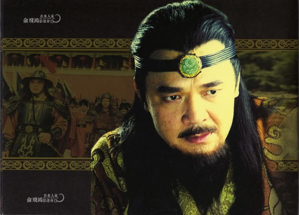[2003] Đại Minh Thiên Tử | Du Phi Hồng , Thang Quân Nghị , Cao Hổ Ioiuuo