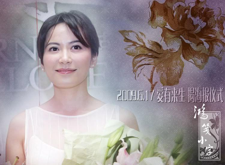 Album Ten years of Faye Yu 1fe38882e39efab9f703a6d9
