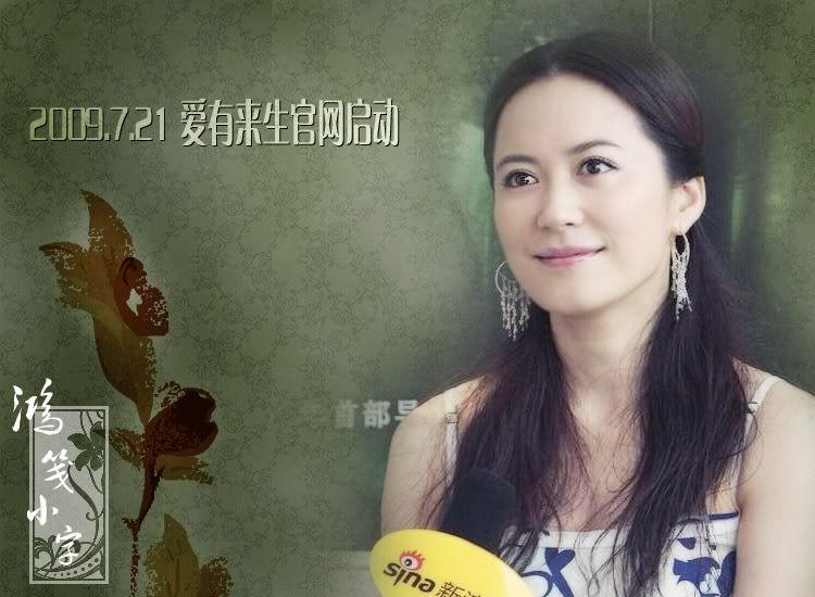Album Ten years of Faye Yu 50c92497d34e8d4454fb96da