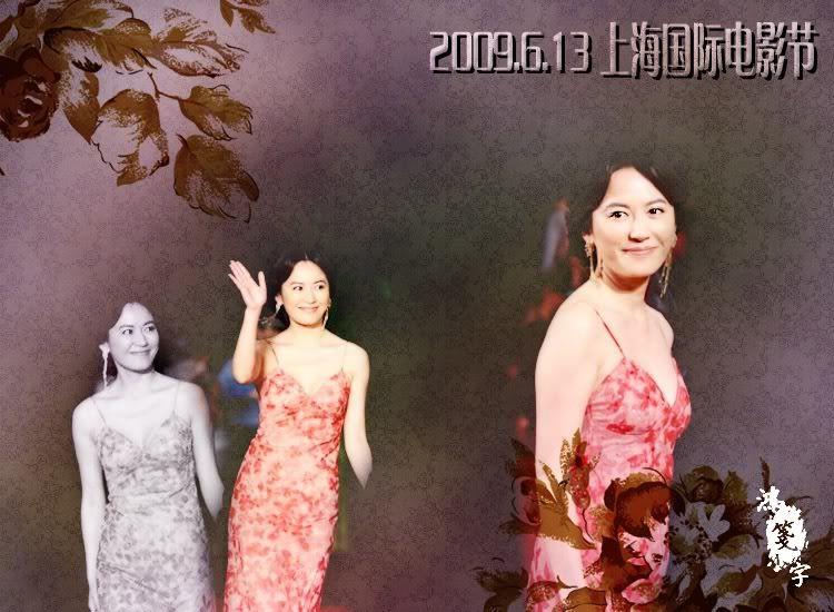 Album Ten years of Faye Yu 86f5a38beb4897569f2fb4d8
