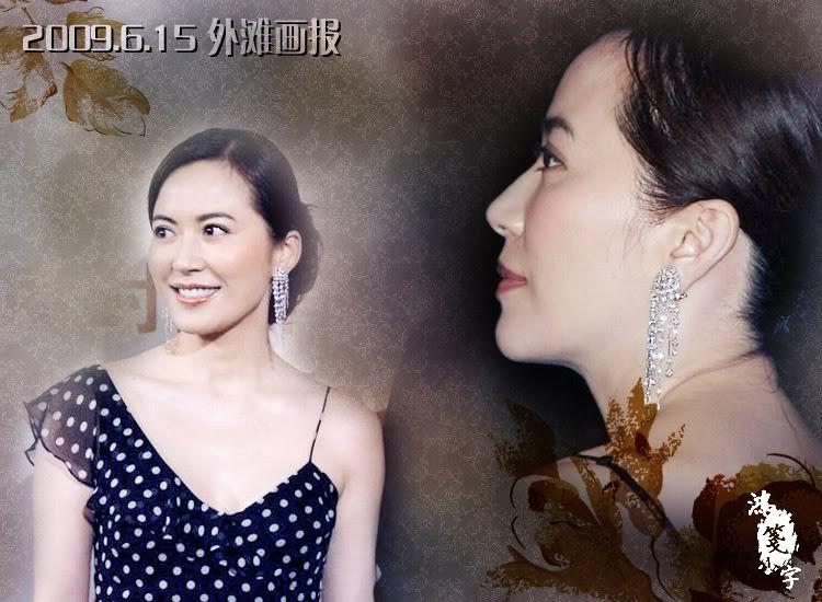 Album Ten years of Faye Yu B8cc9950935c654b843524d8