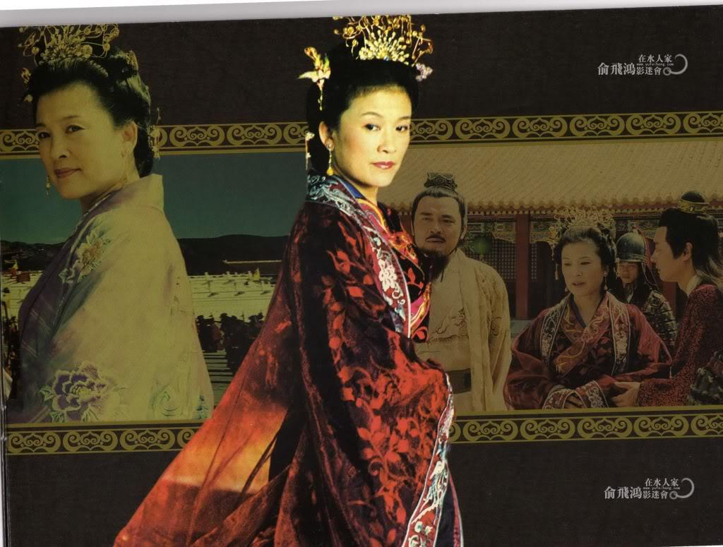 [2003] Đại Minh Thiên Tử | Du Phi Hồng , Thang Quân Nghị , Cao Hổ Tuyiktkj