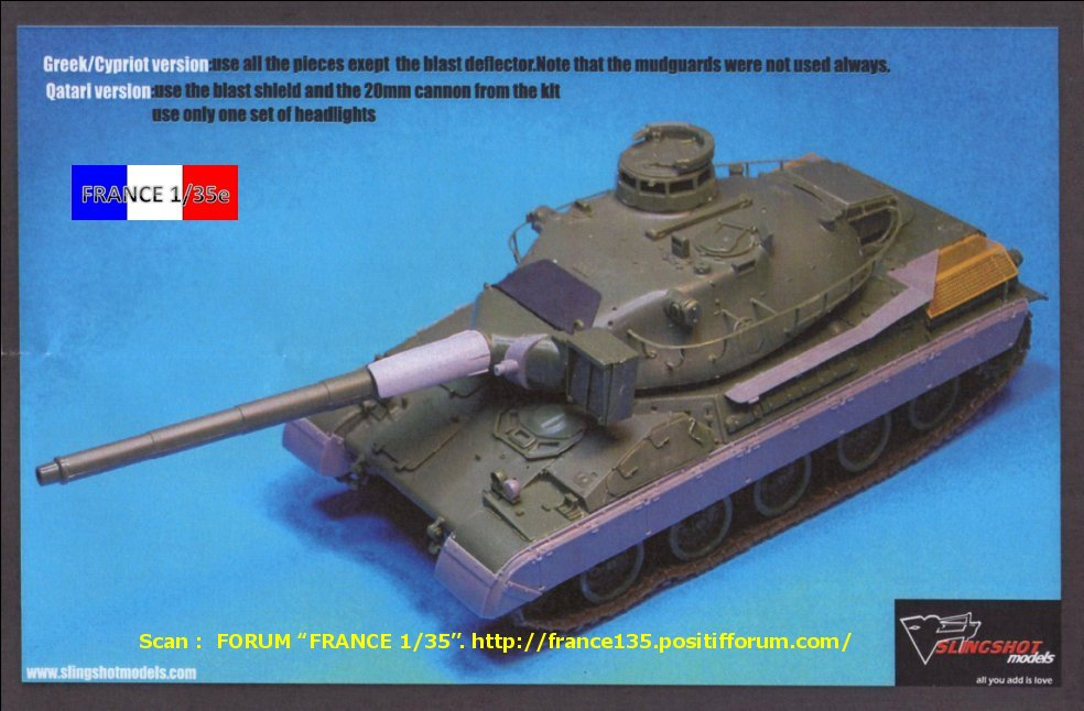 AMX 30B Conversion set for Greek, Chypriot and Qatari version. Slingshot Models, 1/35, ref SSM 35003. Résine. FRANCE135_CONVERSION30BGRECCHYPREQATAR_SLINGSHOTMODELS_1-35_REFssm35003_13_zps06b9920d