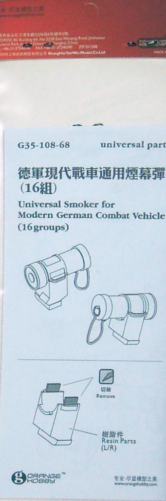 Nouveautés Orange Hobby. G35-108UniversalSmokerforModernGermanCombatVehicle16groups02_zps5aa59af8