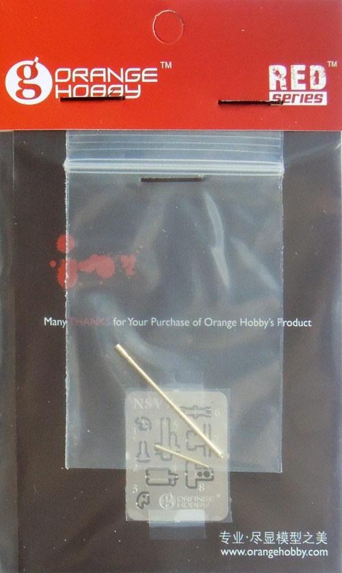 Nouveautés Orange Hobby. G35-128NSV127mmMachineGunBarrel01_zpsc3fdd5f6