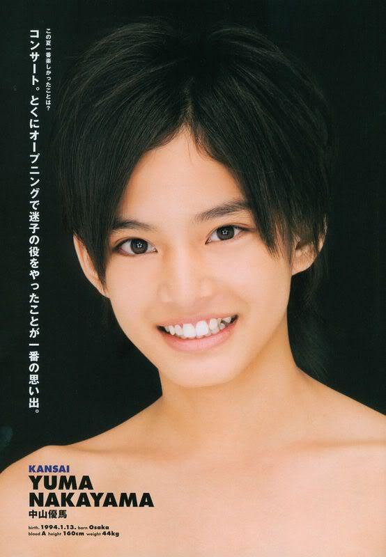 Fan club Nakayama Yuma Yuma-nakayama_18109