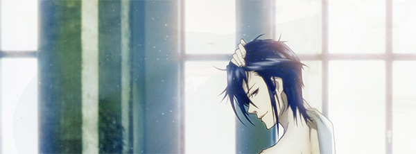 In the Blue Season [CLOSED] - Page 4 Header5