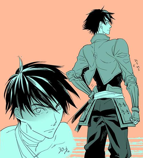 Masamune Fujiwara [Approved No Tier] Appearance