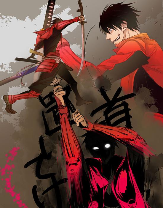 Masamune Fujiwara [Approved No Tier] Appearance2