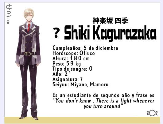 [Megapost] Starry ★ Sky - Página 2 ShikKagurazakai