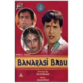 Banarasi Babu 1997 02684e0a