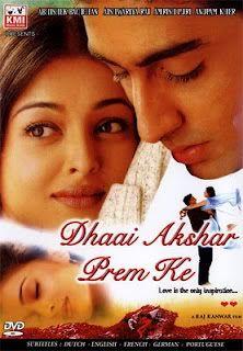 Dhaai Akshar Prem Ke 04351a87