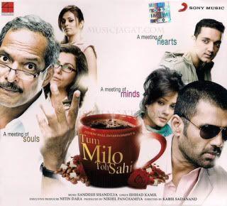 Tum Milo Toh Sahi (2010) 13ba45c5