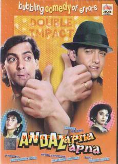Andaz Apna Apna 1994 DVDRIP 3aaf56dd