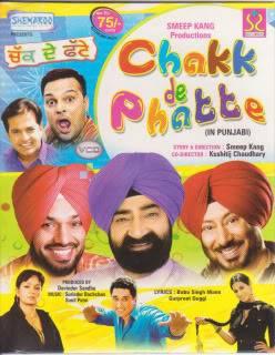 Chak De Phatte punjabi comedy Film of Gurpreet Ghuggi 4d5fb4cb
