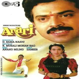 Anari (1993) DVDRIP 4f58fdcb