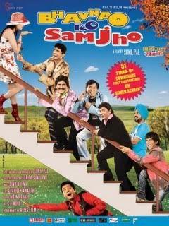 Bhavnao Ko Samjho (2010)   6a18718b