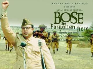 Bose - The Forgotten Hero (2005)  716833ab