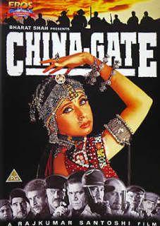 China Gate 1998 74e56351
