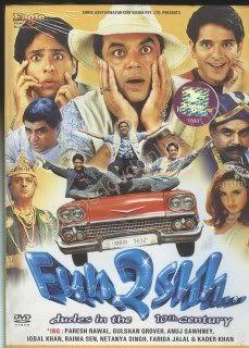 Fun2ssh (2003) HINDI COMEDY FILM 8e43c17a