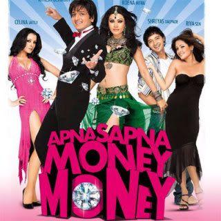 APNA SAPNA MONEY MONEY 2006 936e36b6