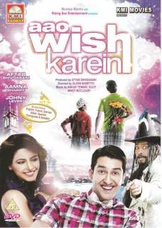 AAO WISH KARE 2009 DVDRIP A135efee