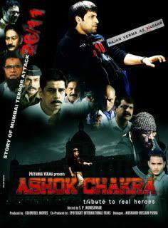 Ashok Chakra (2011) DVdRip Ab6dbf15