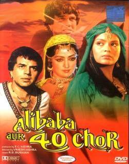 Alibaba Aur 40 Chor 1980 Cb22f6ca