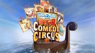 SONY TV Kahani Comedy Circus Ki ALL EPISODE WEEKLY UPDATED Cd88c3e4