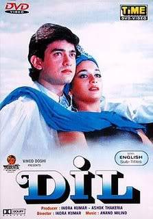 Dil 1990 (comedy) dvdrip xvid watch online/dl  D505d107