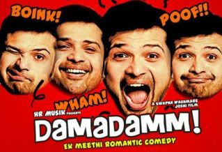 DAMADAMM 2011 DVDRIP E9e21087