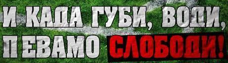 FK Sloboda - FK BAČKA 17.10.2015.  15.00 h - Page 4 I%20kada%20gubi%20vodi_zpsui01v08i