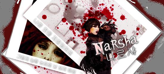 Galeria do Namjoon Narsha%20Sign%20Meu_zpsopp6tdiy