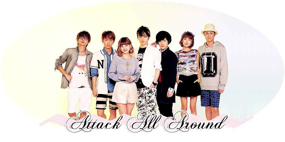 ★ AAA (トリプル・エー) French Forum ★
