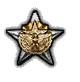 2nd Prestige